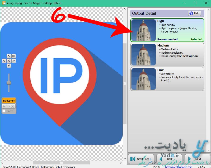 انتخاب میزان جزئیات برای تبدیل تصویر Bitmap به Vector در نرم افزار Vector Magic