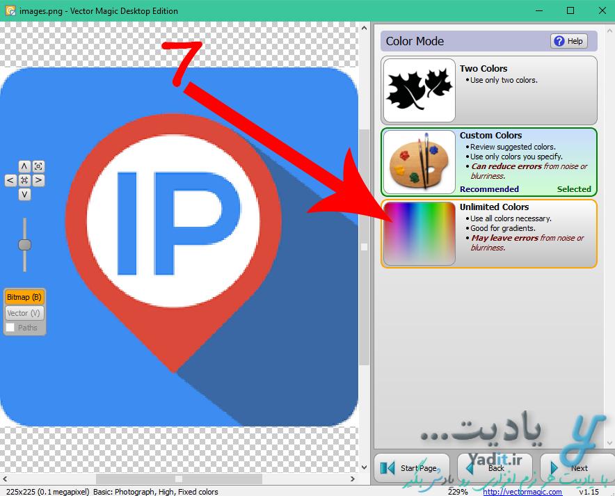 انتخاب رنگ های موجود در تصویر Bitmap در نرم افزار Vector Magic
