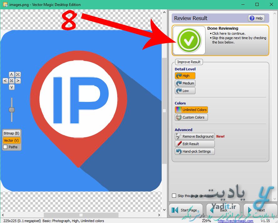 تبدیل نهایی تصویر Bitmap به تصویر وکتور در نرم افزار Vector Magic