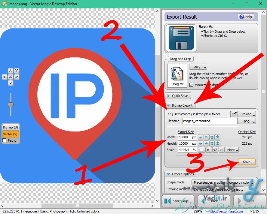 بزرگ کردن ابعاد تصویر تبدیل شده به تصویر وکتور بدون کاهش کیفیت و تبدیل آن به فرمت Bitmap (jpg، png و ...)
