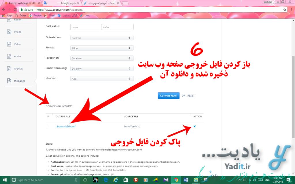 دانلود فایل خروجی PDF یا تصویر ایجاد شده از صفحه وب سایت مورد نظر توسط سایت aconvert.com
