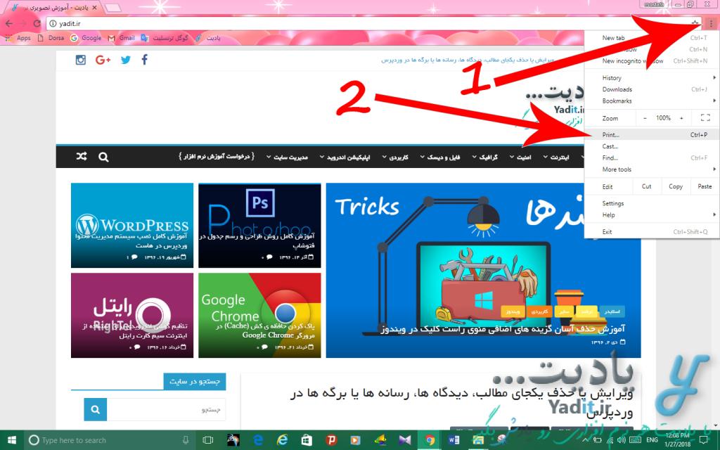 ورود به تنظیمات مربوطه برای ذخیره سازی صفحه وب سایت مورد نظر به صورت PDF در مرورگر کروم