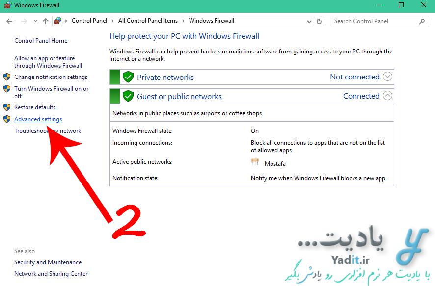 آموزش روش غیر فعال کردن دائمی نمایش تبلیغات نرم افزار KMPlayer توسط فایروال ویندوز