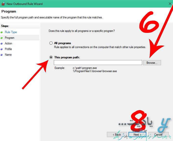 آموزش غیر فعال کردن نمایش تبلیغات نرم افزار KMPlayer