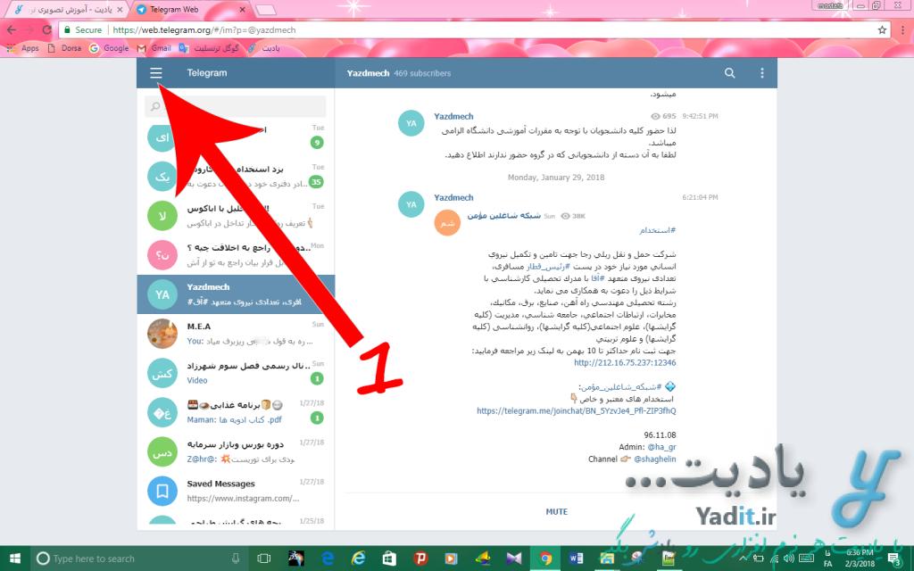 ورود به منو برای خروج از اکانت تلگرام نسخه تحت وب