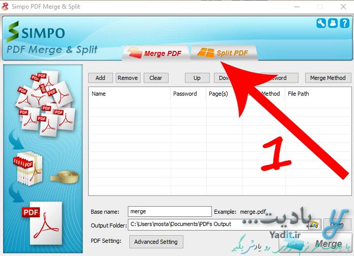 انتخاب فایل PDF مورد نظر برای تقسیم و جدا کردن صفحات دلخواه از آن