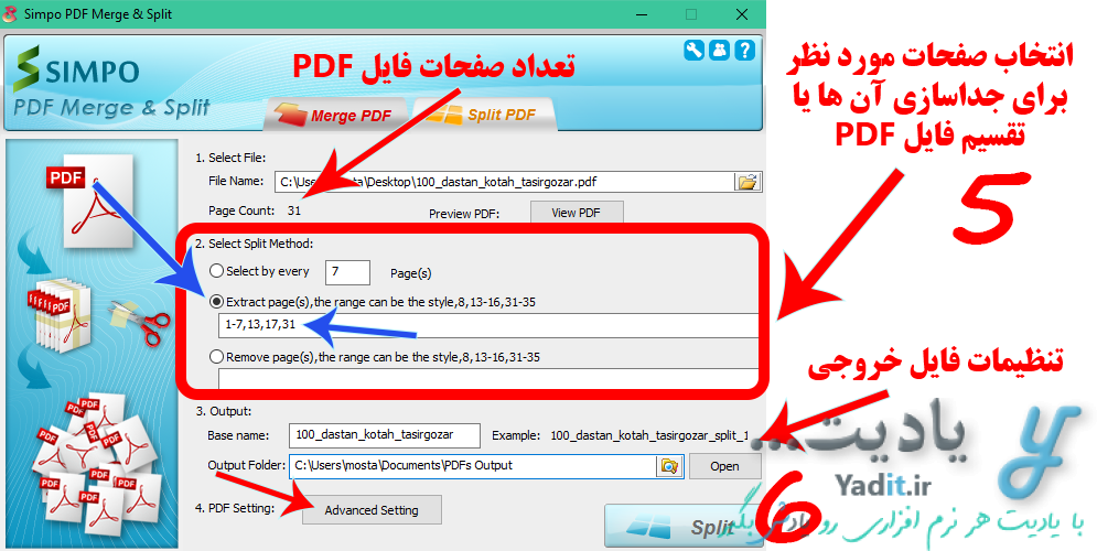 انتخاب صفحات مورد نظر برای جداسازی آن ها یا تقسیم فایل PDF، انجام تنظیمات دیگر و شروع فرآیند جداسازی