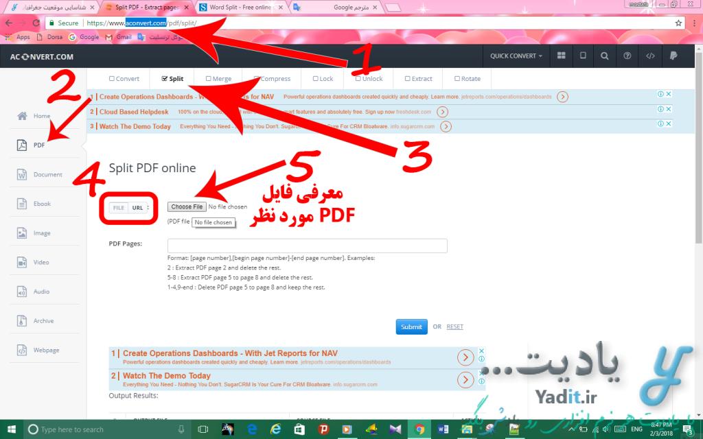 آموزش روش جدا کردن صفحات دلخواه از فایل PDF بدون نرم افزار با استفاده از سایت aconvert.com