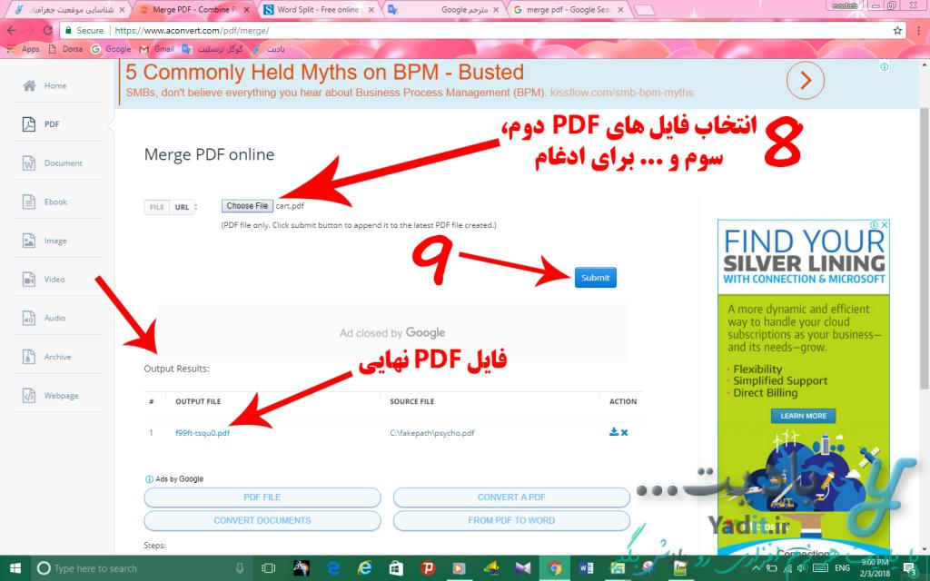 انتخاب و آپلود فایل های PDF بعدی برای اتصال آن ها به هم توسط سایت aconvert.com