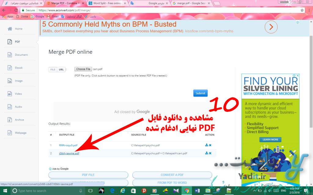 انتخاب و آپلود فایل های PDF بعدی، اتصال آن ها به هم و دانلود پی دی اف نهایی حاصل از اتصال توسط سایت aconvert.com