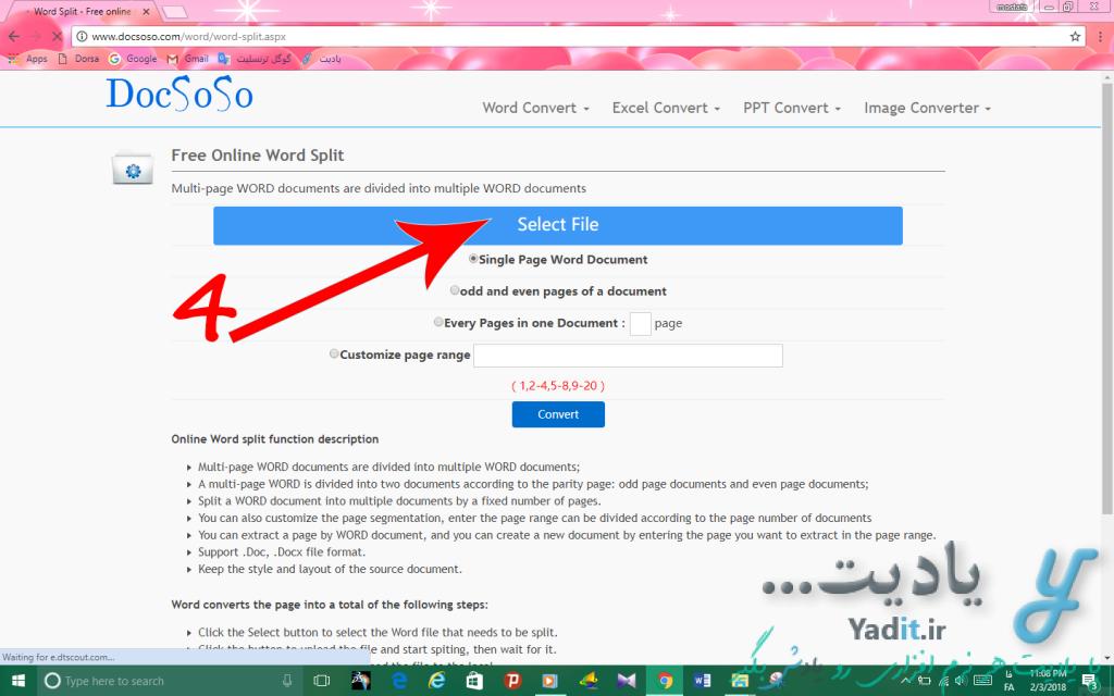 انتخاب و معرفی فایل ورد مورد نظر برای جدا کردن صفحات دلخواه از آن و تقسیم آن به چند فایل Word دیگر