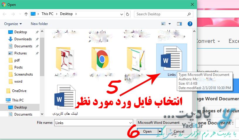 انتخاب فایل ورد مورد نظر برای جدا کردن صفحات دلخواه از آن و تقسیم آن به چند فایل Word دیگر