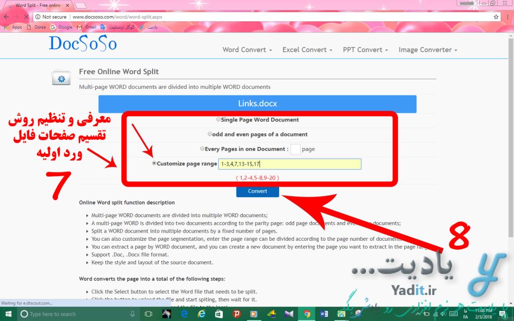 معرفی و تنظیم روش تقسیم صفحات فایل ورد اولیه در سایت docsoso.com