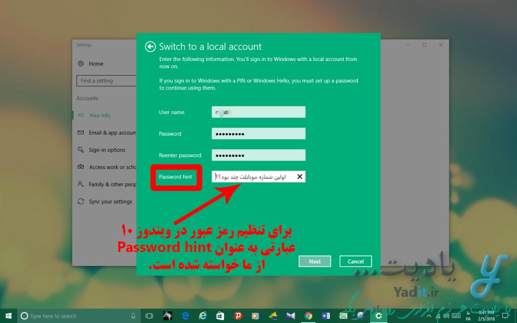 Password hint در ویندوز به چه معناست و چه کاربردی دارد؟