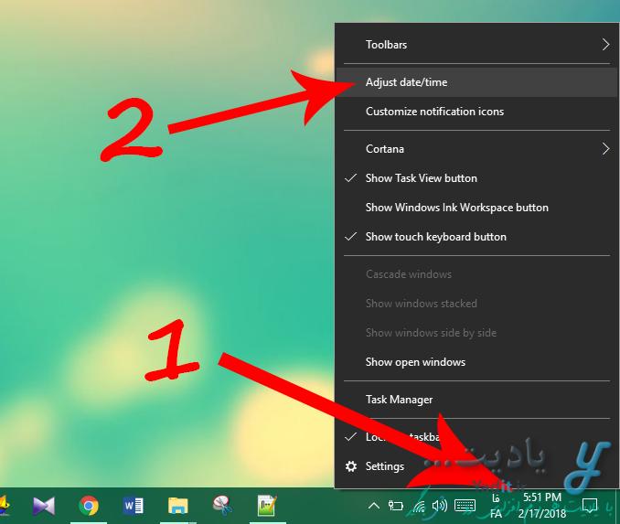 روش اول رفع مشکل استور (Store) در ویندوز 10