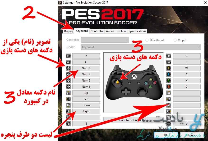 آموزش کامل تنظیمات کیبورد بازی PES (Pro Evolution Soccer)