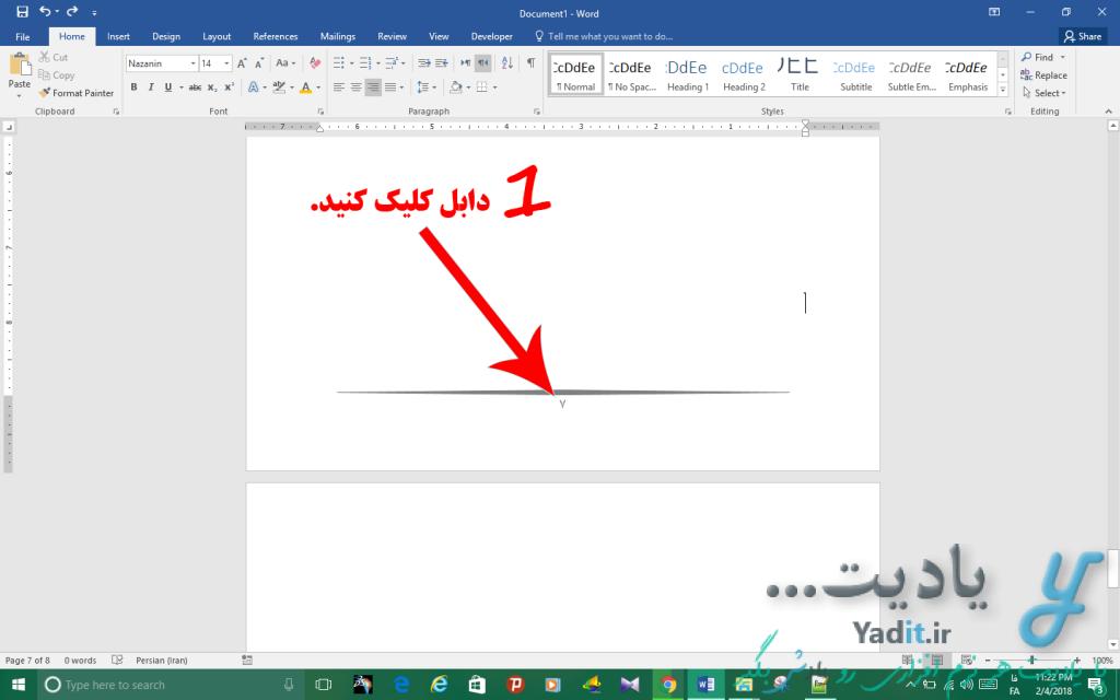 فعال کردن حالت ویرایش پانویس برای تغییر رنگ شماره صفحات سند در ورد