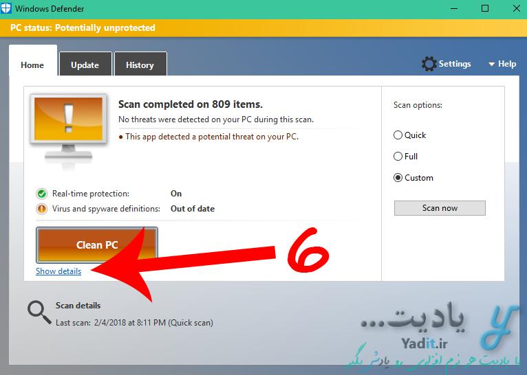 روش پاک کردن ویروس Shortcut فلش دیسک و کامپیوتر با استفاده از Windows Defender