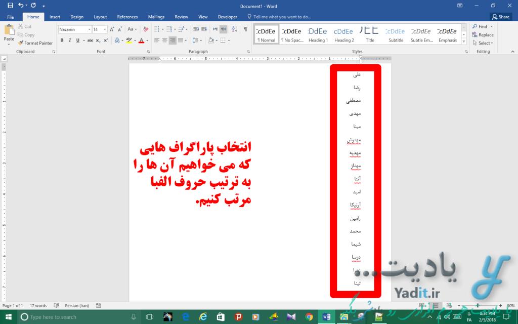 انتخاب پاراگراف هایی که می خواهیم آن ها رابه ترتیب حروف الفبا مرتب کنیم...