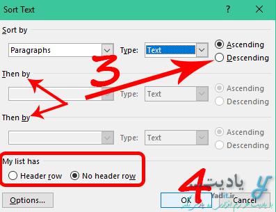 انجام تنظیمات مرتب سازی پاراگراف ها به ترتیب حروف الفبا در ورد
