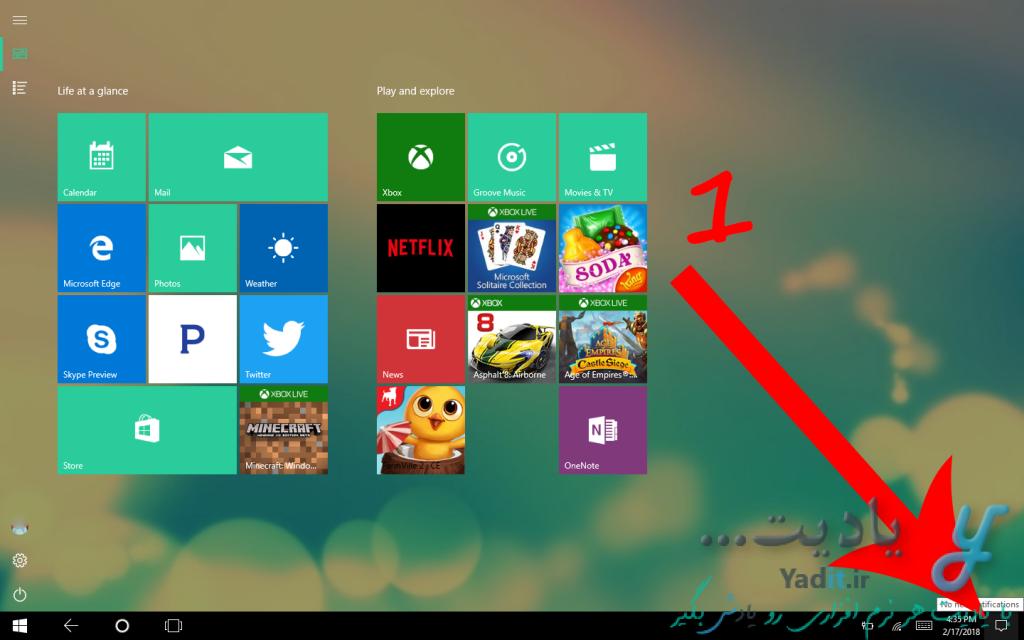 آموزش رفع مشکل عدم نمایش دسکتاپ در ویندوز 10