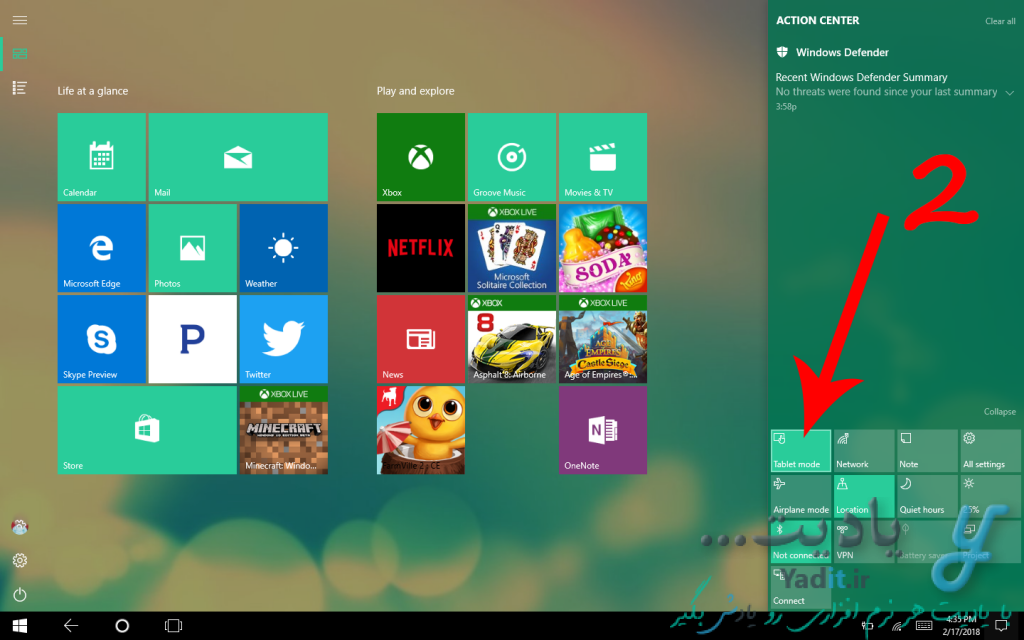 آموزش رفع مشکل عدم نمایش دسکتاپ در ویندوز 10 با غیر فعال کردن حالت تبلت ویندوز