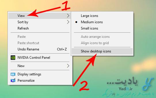 آموزش روش رفع مشکل عدم نمایش آیکون های دسکتاپ در ویندوز
