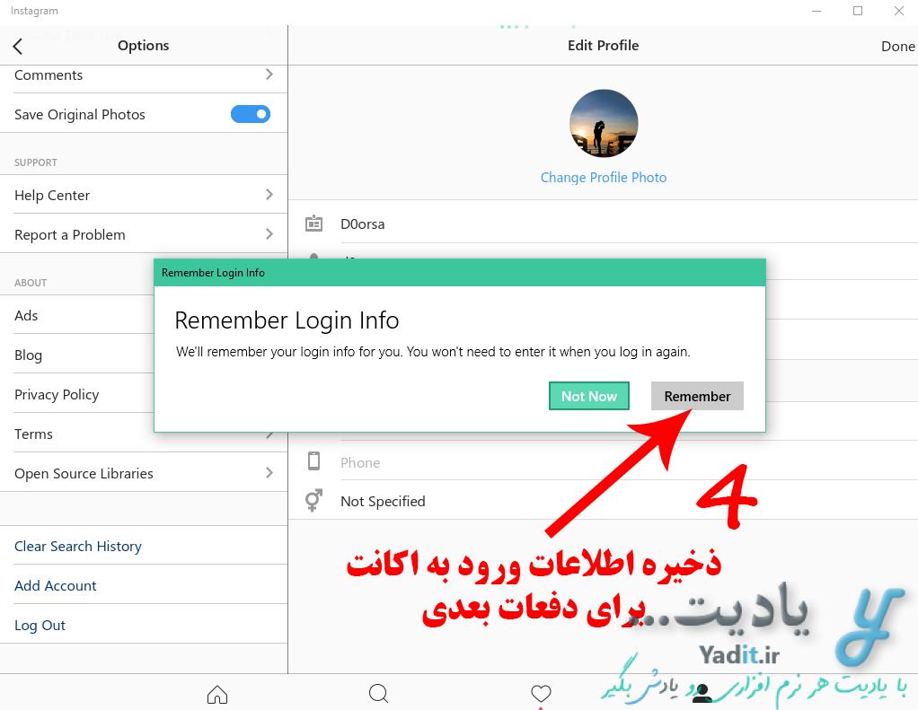 ذخیره اطلاعات ورود به اکانت برای دفعات بعدی قبل از خروج از اکانت اینستاگرام ویندوز
