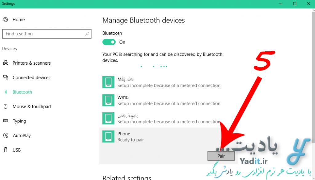 جفت کردن وسیله دوم از طریق بلوتوث در ویندوز