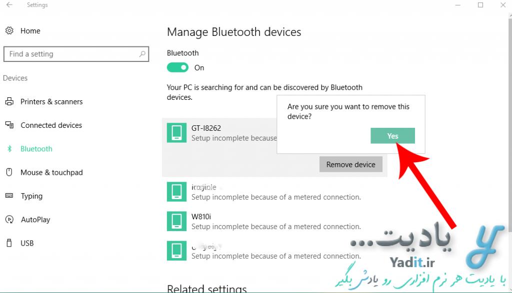 حذف وسیله شناخته شده از لیست جفت شده های بلوتوث ویندوز