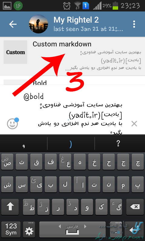 آموزش روش ساخت هایپرلینک در تلگرام (Hyperlink) به صورت پیشرفته با استفاده از ربات @Bold