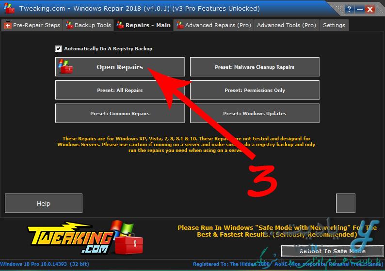 آموزش رفع آسان مشکل ورود به اکانت ماکروسافت در ویندوز 10 با استفاده از نرم افزار Tweaking Windows Repair