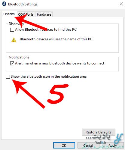 رفع مشکل عدم نمایش آیکون بلوتوث در بخش اعلانات ویندوز