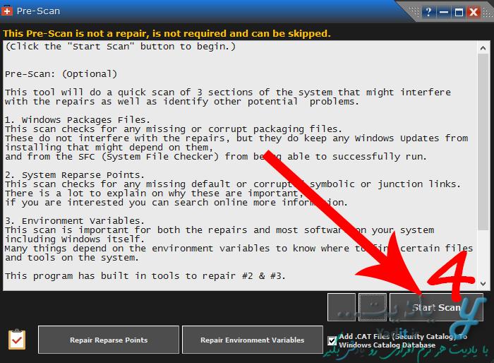 آموزش رفع آسان تمامی مشکلات ویندوز 10 با استفاده از نرم افزار Tweaking Windows Repair