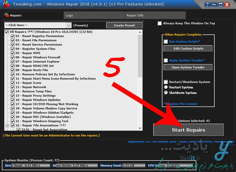 رفع آسان تمامی مشکلات ویندوز 10 با استفاده از نرم افزار Tweaking Windows Repair