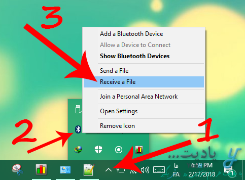 آماده سازی کامپیوتر برای دریافت فایل از طریق بلوتوث در سیستم عامل ویندوز