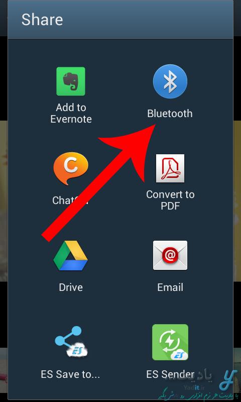 ارسال فایل دلخواه از طریق موبایل اندرویدی یا کامپیوتری دیگر به کامپیوتر مورد نظر با بلوتوث