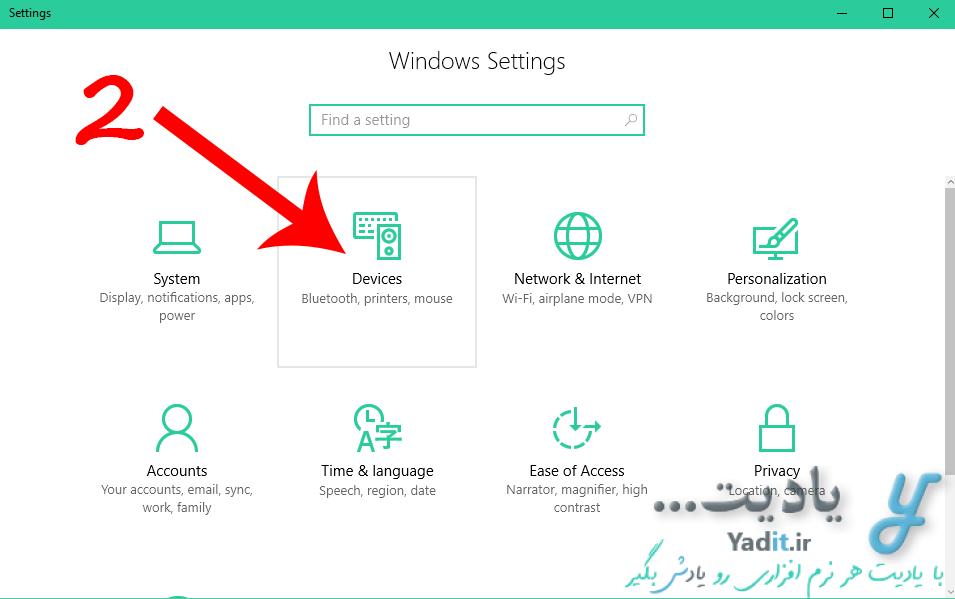 روش روشن کردن بلوتوث کامپیوتر یا لپ تاپ در ویندوز 10