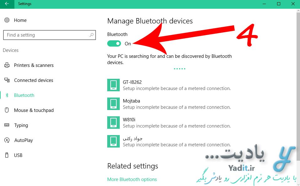 روشن کردن بلوتوث کامپیوتر یا لپ تاپ در ویندوز 10