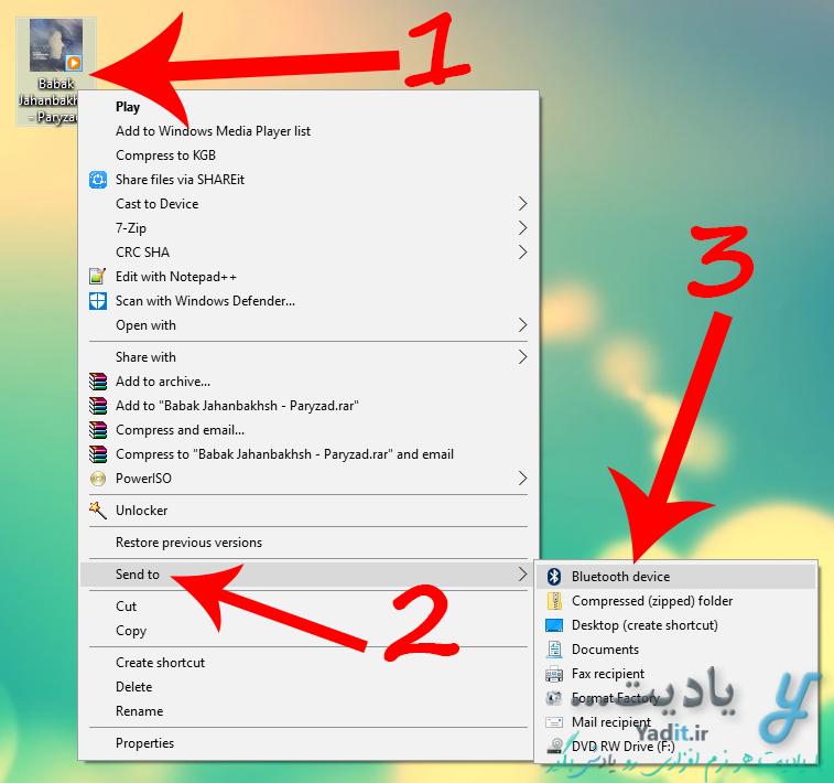 انتخاب فایل یا فایل های مورد نظر برای ارسال فایل از کامپیوتر به موبایل از طریق بلوتوث در ویندوز