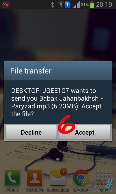 آموزش ارسال فایل از کامپیوتر به موبایل از طریق بلوتوث در ویندوز