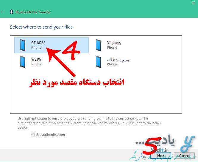 انتخاب دستگاه مقصد برای ارسال فایل از کامپیوتر به موبایل از طریق بلوتوث در ویندوز