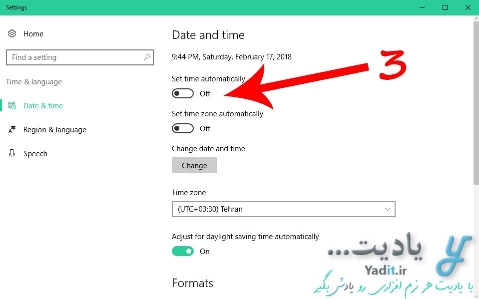 فعال کردن تنظیم خودکار ساعت و تاریخ کامپیوتر یا لپ تاپ در ویندوز 10
