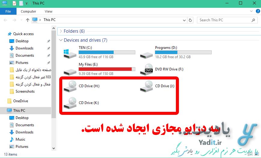 ساخت موفقیت آمیز درایو مجازی (Virtual Drive) با نرم افزار UltraISO