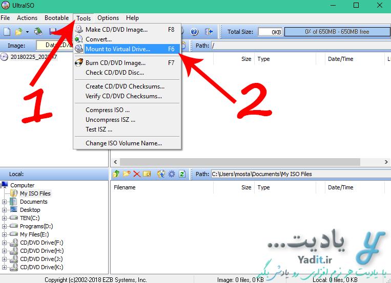آموزش باز کردن فایل های ایمیج با درایو مجازی ساخته شده توسط UltraISO از طریق منوهای نرم افزار