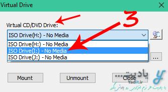 انتخاب درایو مجازی برای باز کردن فایل های ایمیج با درایو مجازی ساخته شده توسط UltraISO