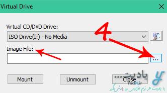 معرفی فایل ایمیج برای باز کردن با درایو مجازی ساخته شده توسط UltraISO