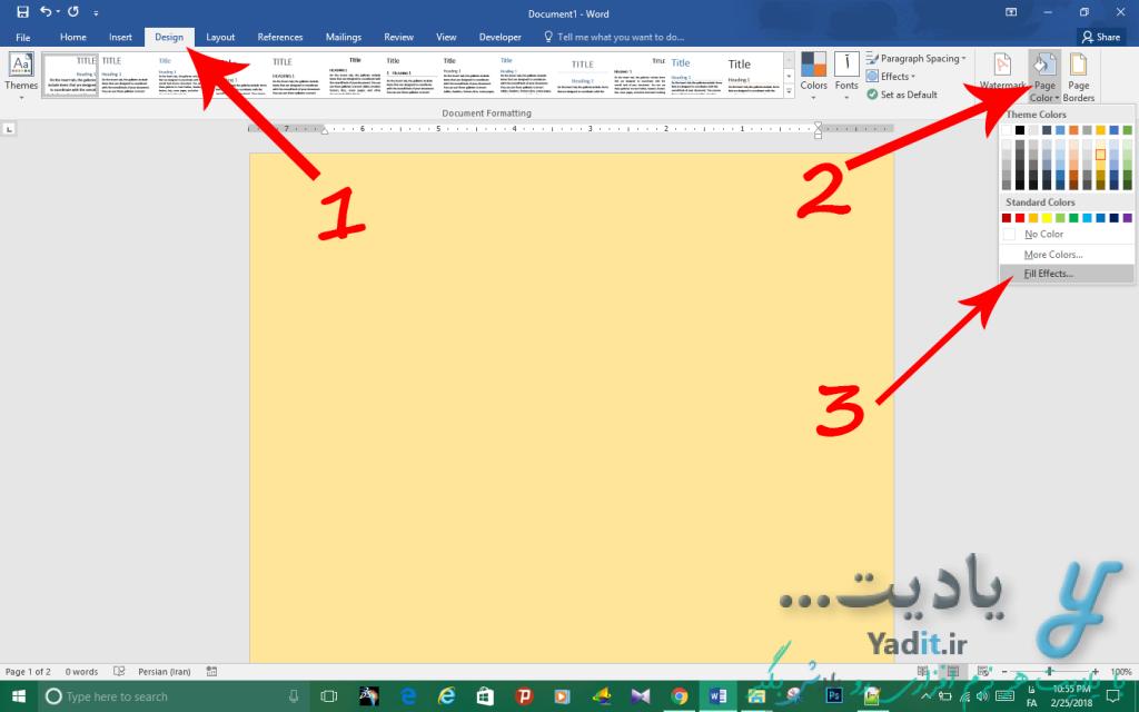 آموزش روش سفارشی سازی رنگ پس زمینه صفحات در ورد (Word) و دادن افکت به آن ها