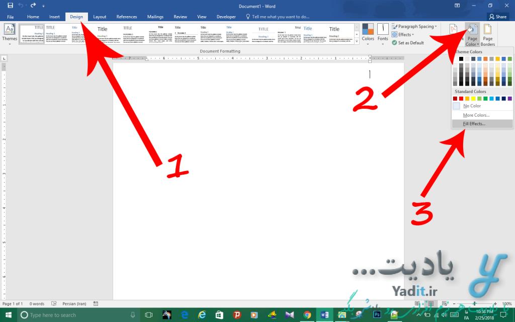 آموزش گذاشتن تصویر دلخواه به عنوان پس زمینه صفحات ورد