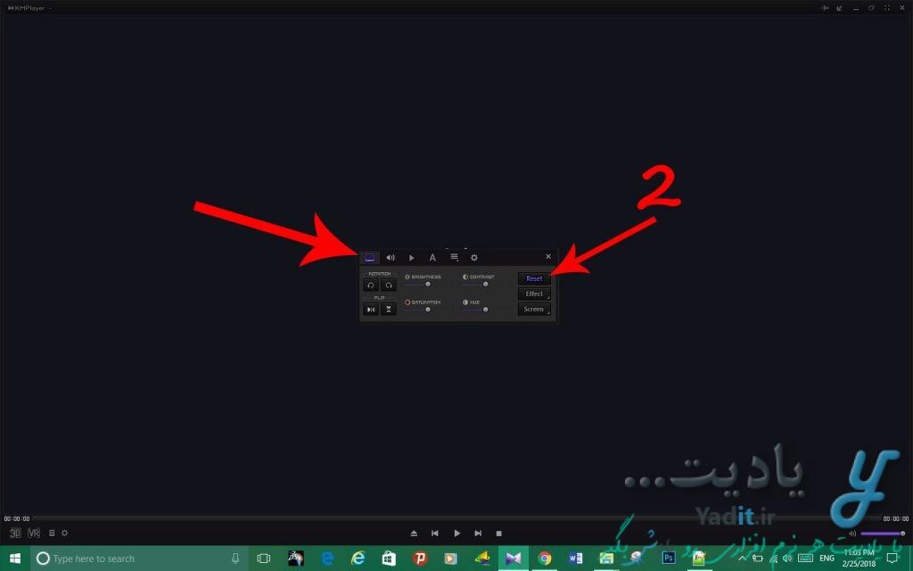 بازگرداندن تنظیم تصویر نمایش داده شده به حالت اولیه در KMPlayer